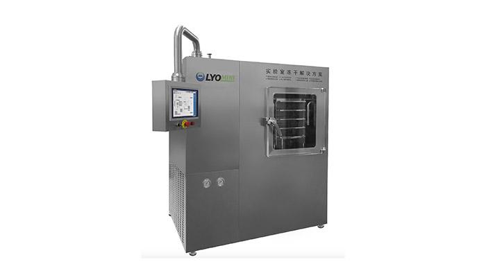 实验室型及中试型冻干机